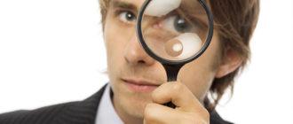 Какие экспертизы востребованы сейчас и чем они могут помочь в дальнейшем? мск