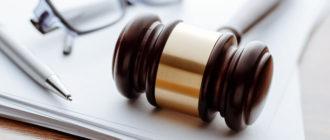 оспорить судебно-медицинскую экспертизу