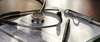 Медицинская экспертиза как средство доказывания в суде мск