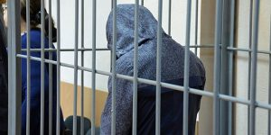 Судебно-психиатрическая экспертиза осужденных